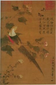 芙蓉锦鸡图轴